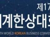 한국중입자암치료센터(KPTCC…